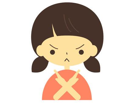 NG poses a mad girl illustrations