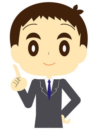 Male employees at Иллюстрация