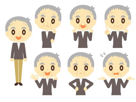 Senior mens facial set