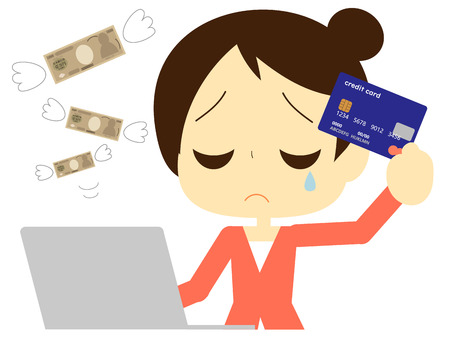 Women went overboard with credit card