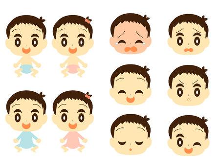Cute baby face set  イラスト・ベクター素材