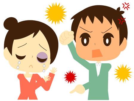 DV couple Illustration