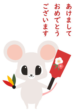 New Years card illustration of cute rat