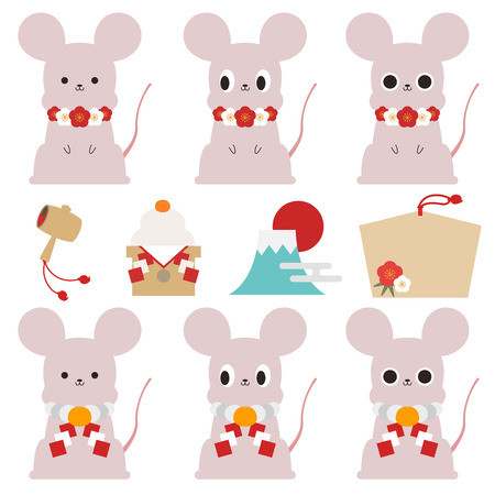 New Year's card illustration material of cute rat