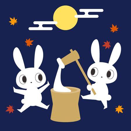 Looking at the moon rabbit