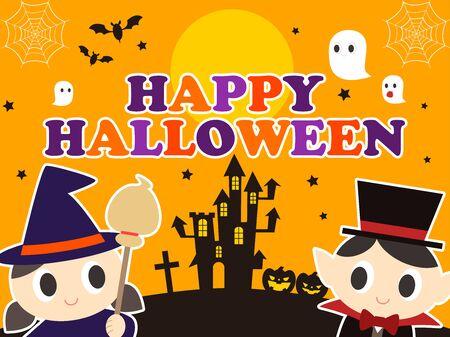 Cute halloween landscape illustration set