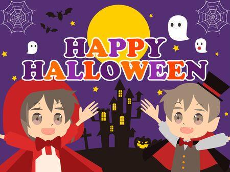 Illustration of a cute Halloween scene