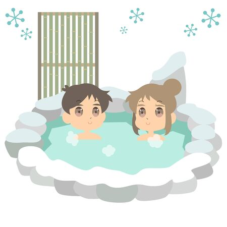 Illustration that couple enters winter hot spring