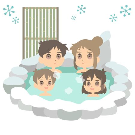 Illustration of a family bathing in a hot spring in winter