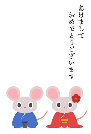 New Year's card illustration of a simple and cute rat