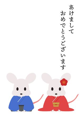 New Years card illustration of a simple and cute rat (in Japanese meaning of HAPPY NEW YEAR)