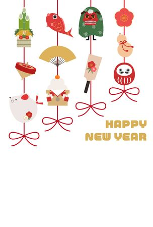 New Year's card illustration of cute rat
