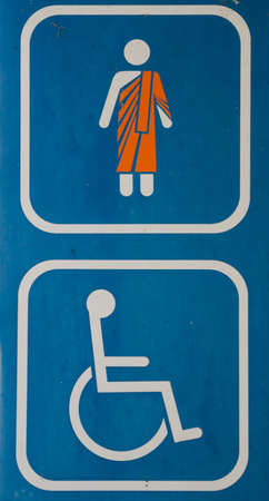 wheelchair and monk restroom sign Stock Photo - 24905395