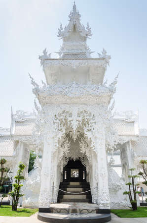 pyre: royal funeral pyre at white temple, Chiang Rai, Thailand Stock Photo