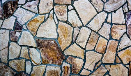 Mur de pierre Banque d'images - 85049394