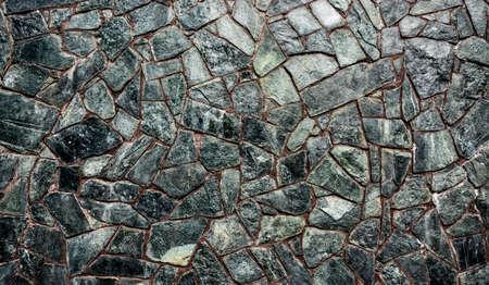 Mur de pierre Banque d'images - 85183807