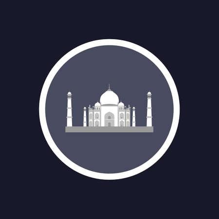 Taj Mahal icon, vector color illustration
