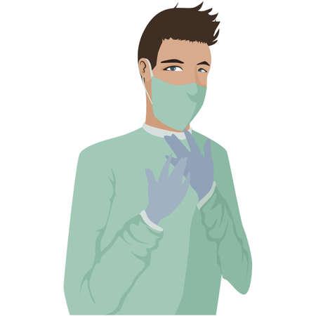chirurg: Surgeon