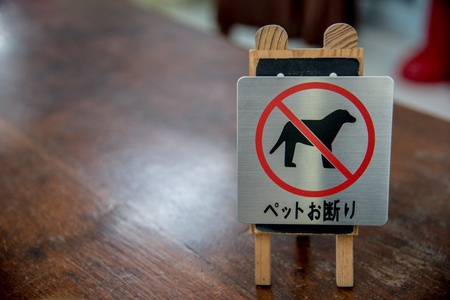 restriction: restriction sign meaning dont bring dog to this area