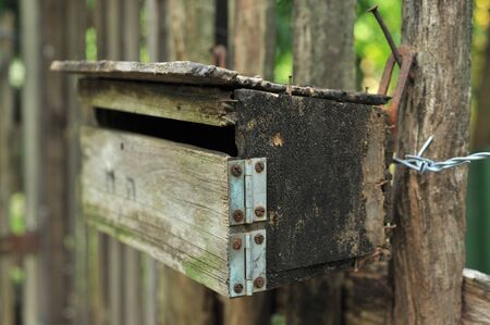 await: wood post office