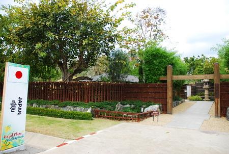 the royal park: Royal Park Rajapruek in chiangmai thailand Editorial