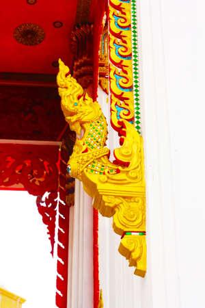 the dragon statue Stock Photo