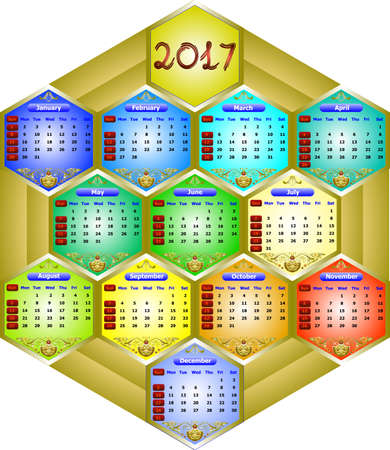 calendar 2017 - weeks start on sunday. Can be used for web and print design: card, banner, poster, label, bookmark.