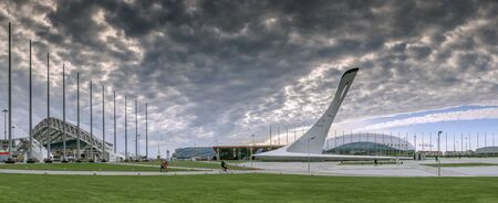 The Olympic Park in the resort city of Sochi, Krasnodar Krai, Russia