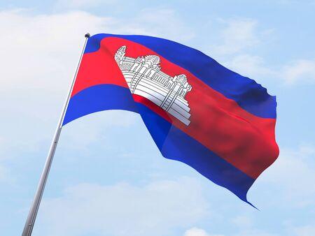 cambodia: Cambodia flag flying on clear sky. Stock Photo