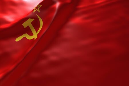 the ussr: USSR flag background