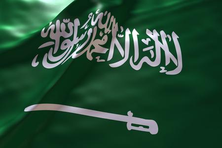 arabia: Saudi Arabia flag background Stock Photo