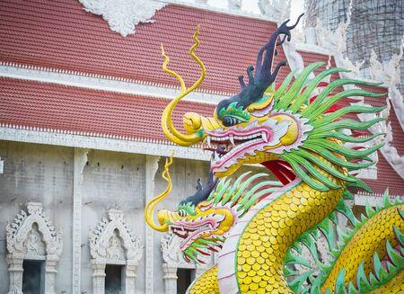 pla: Dragon statue of Wat Huay Pla Kung Temple Chiang Rai,Thailand