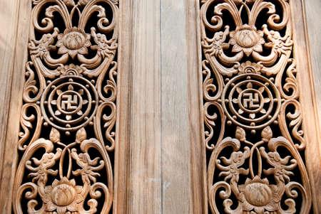 Chinese decorative design window Stock Photo - 12161522