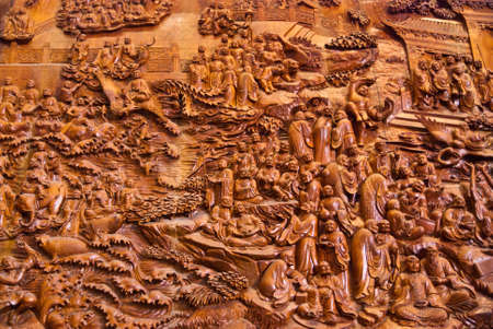 Chinese carving photo