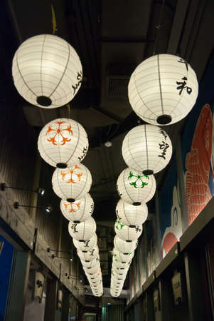Two rows of Japanese lanterns