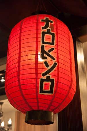 アジア赤い提灯