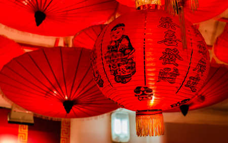 Chinese lanterns during new year festival photo