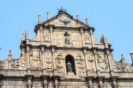 saint pauls cathedral: Ruins of Saint Pauls Cathedral in Macau Stock Photo
