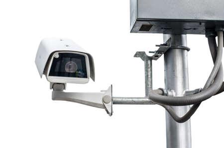 paranoia: CCTV security camera on white background.
