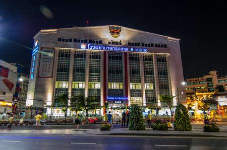 Bangkok, Thailand - Dec 11, 2015: Exterior view night of Bangkok Hospital Chinatown, the part of the nation's largest hospital group (Bangkok Hospital Group) 報道画像