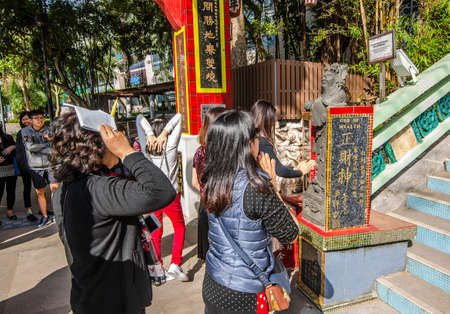 Hongkong The Repulse Bay- December 10, 2016: Cai Shen the Chinese God of Wealth and prosperity. Cai Shen's name is often invoked during the Chinese New Year celebrations among the Chinese community in THE REPULSE BAY , HONG KONG.