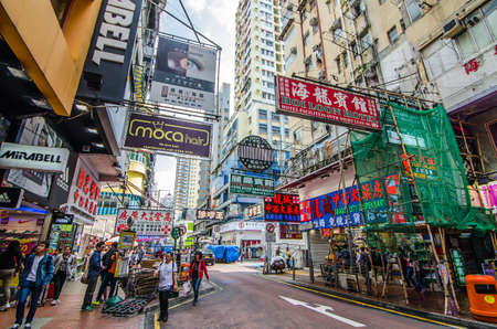 HONG KONG - Dec 11: Mong kok at morning on APR 5, 2016 in Hong Kong. Mong kok is characterized by a mixture of old and new multi-story buildings, with shops and restaurants at street level.