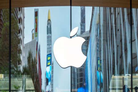 Bangkok, Thailand - August 07, 2019 : Apple logo at Apple Central World shopping mall at Central city Bangkok