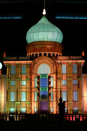 central government: Fabric lantern of central government building in Putrajaya