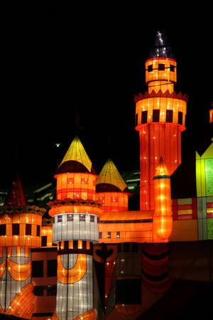 Entrance to the Kuala Lumpur lantern festival photo