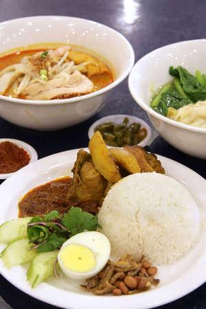 Nasi Lemak, curry mee and Wan Tan soup photo