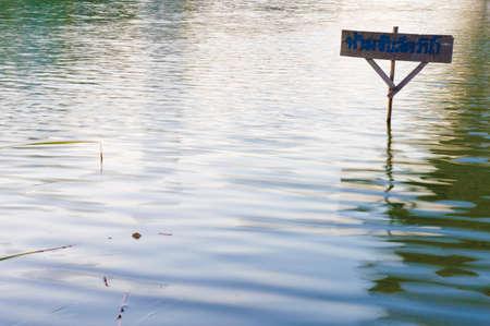 the label ban fishing thai language