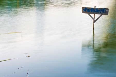 sunshines: the label ban fishing thai language