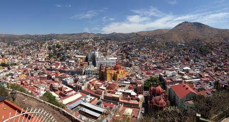 メキシコのグアナファト ダウンタウン