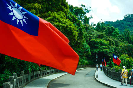 Cihus Taiwan flag Stock Photo